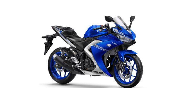 Yamaha-YZF-R25-Yakit-Tüketimi-Teknik-Ozellikler