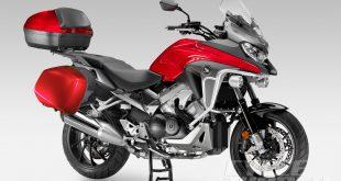 Honda-VFR-800X-Crossrunner-Yakit-Tüketimi-Teknik-Özellikleri-1