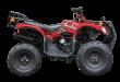 Kanuni-Motosiklet-ATV-180-Yakit-Tüketimi-Teknik-Özellikleri-1