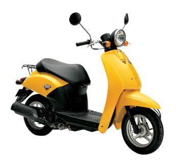 honda_today-50-sarı