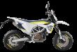 Husqvarna-701-SUPERMOTO-Yakıt-Tüketimi-ve-teknik-özellikleri