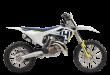 Husqvarna-TC-125-Yakıt-Tüketimi-ve-teknik-özellikleri