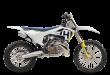 Husqvarna-TC-250-MINI-Yakıt-Tüketimi-ve-özellikleri
