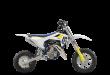 Husqvarna-TC-50--Yakıt-Tüketimi-ve-teknik-özellikleri