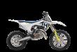 Husqvarna-TC-85-17-14-Yakıt-Tüketimi-ve-teknik-özellikleri