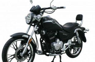 Mondial-150-Sentor-Yakıt-Tüketimi-ve-Teknik-Özellikleri