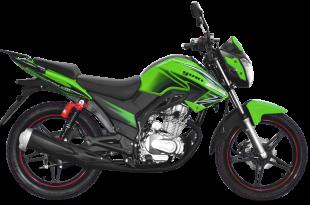 Yuki-DRAG-200-Yakıt-Tüketimi-ve-Teknik-Özellikleri