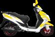 Yuki-YB150-JUMBO-Yakıt-Tüketimi-Teknik-Özellikler