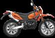 Yuki-YK250GY-7-İZCİ-Enduro-Yakıt-Tüketimi-ve-Teknik-Özellikleri