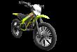 Yuki-FX1-125-Yakıt-Tüketimi-ve-Teknik-Özellikleri