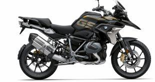 BMW Motosiklet R 1250 GS Yakıt Tüketimi ve Teknik Özellikleri